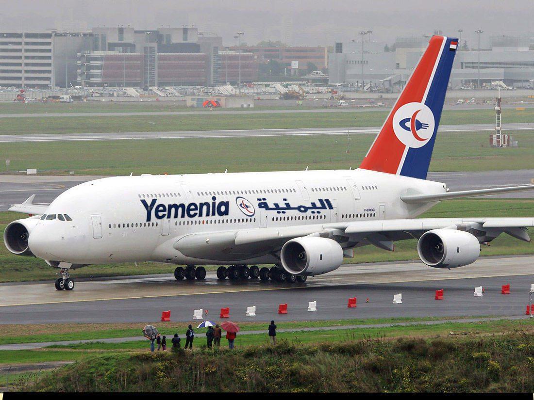 بعد 3 سنوات من إغلاقه.. إعادة افتتاح مطار صنعاء الأسبوع المقبل