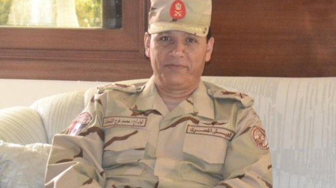 اللواء محمد فرج الشحات