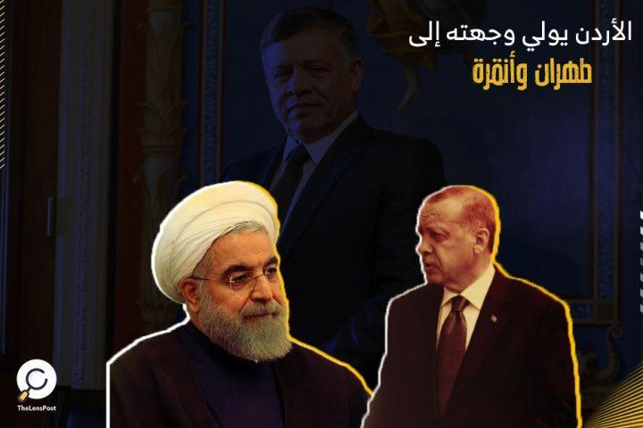 طهران وأنقرة