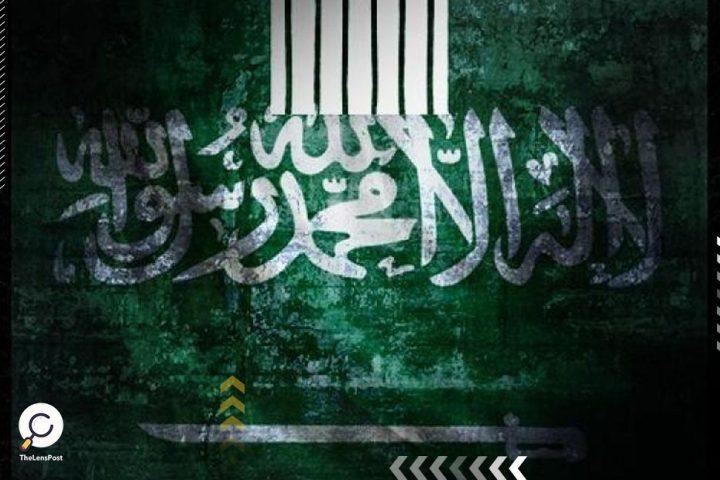 معتقلات السعودية