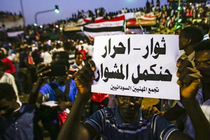 ثوار السودان
