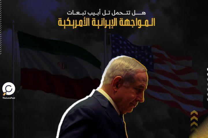 اسرائيل