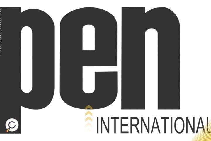القلم الدولي