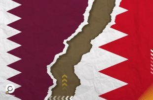 البحرين و قطر
