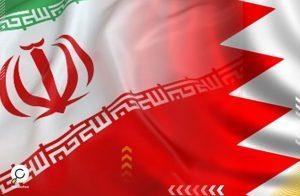 إيران و البحرين
