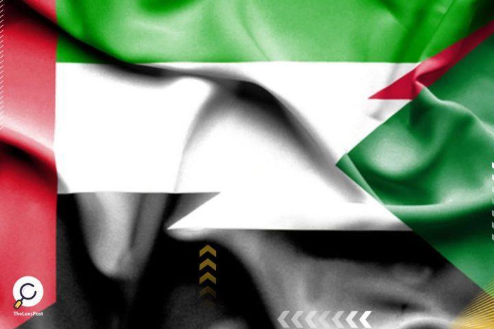 الإمارات السودان
