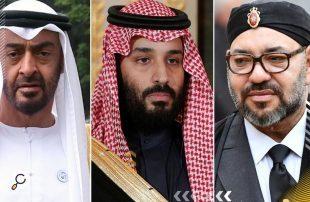 المغرب والسعودية والإمارات