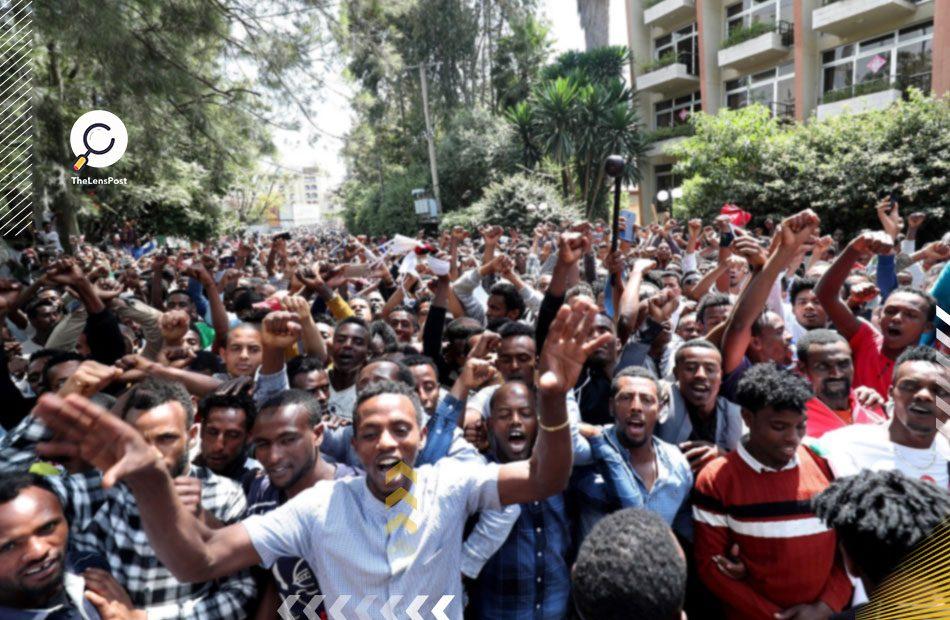 مظاهرات اثيوبيا