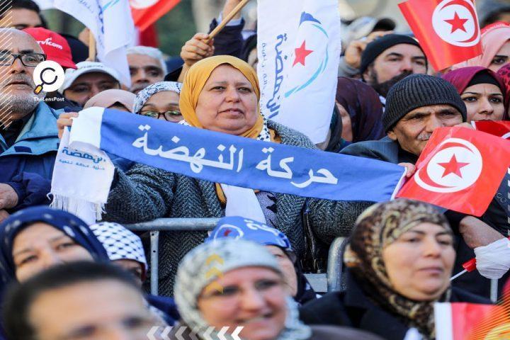 حركة-النهضة-التونسية