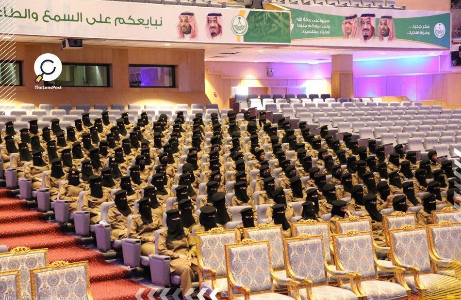 مجندات-السعودية