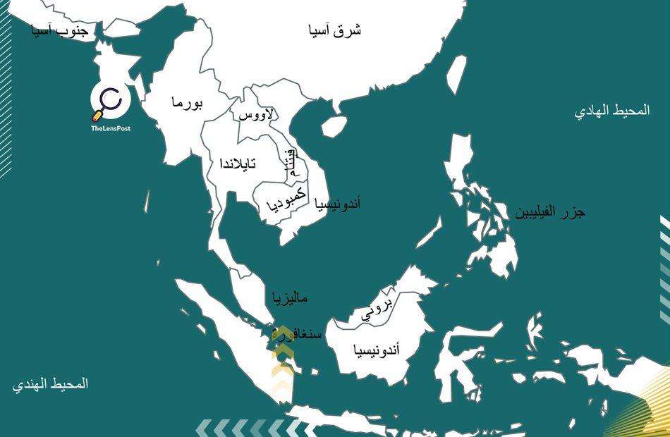 دول جنوب شرق آسيا ترجئ توقيع أكبر اتفاقية للتبادل التجاري لعام 2020 العدسة