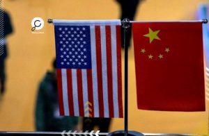 الخارجية الصينية