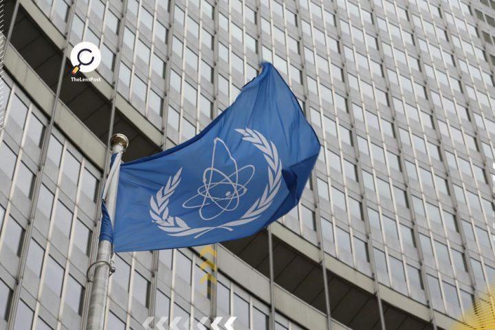 الوكالة-الدولية-للطاقة-الذرية