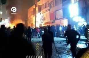 مظاهرات-عنيفة-في-إيران