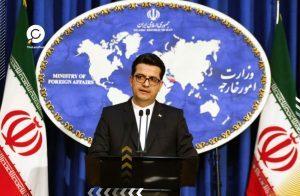 إيران-بيان-القمة-الخليجية-ناجم-عن-ضغوط-سياسية-وتكرار-لمزاعم-واهية