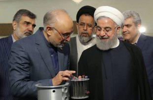 إيران-سنتعاون-مع-الوكالة-الذرية-في-إطار-الاتفاق-النووي-والبروتوكول-الإضافي-فقط