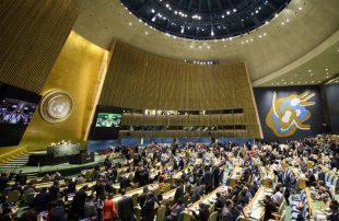 الجمعية-العامة-للأمم-المتحدة-تدعو-واشنطن-لرفع-القيود-المفروضة-على-الدبلوماسيين-الايرانيين