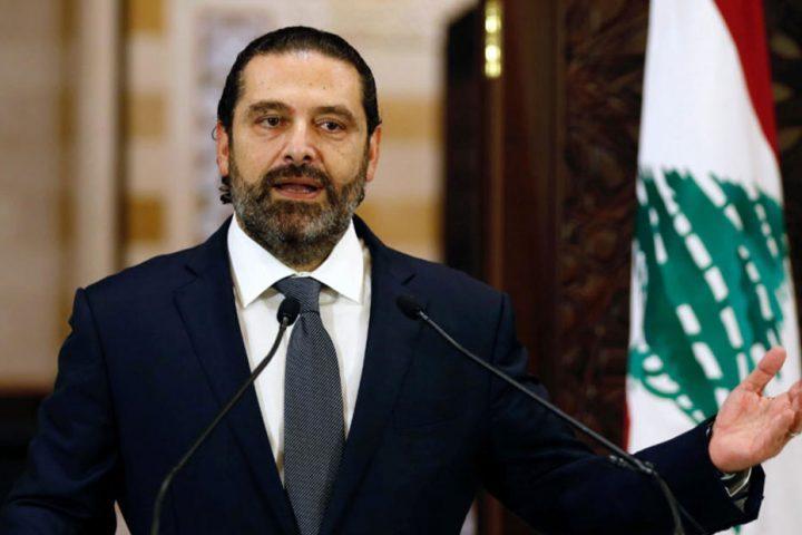 الحريري-لن-أُرشح-لتشكيل-حكومة-لبنان-المقبلة