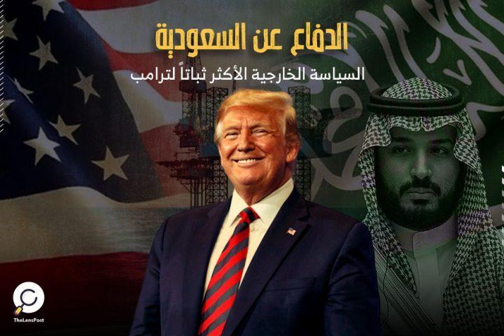 الدفاع-عن-السعودية-الموقع