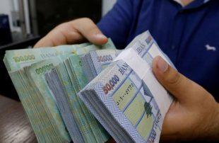 المالية-اللبنانية-البنوك-تحتجز-رواتب-الموظفين