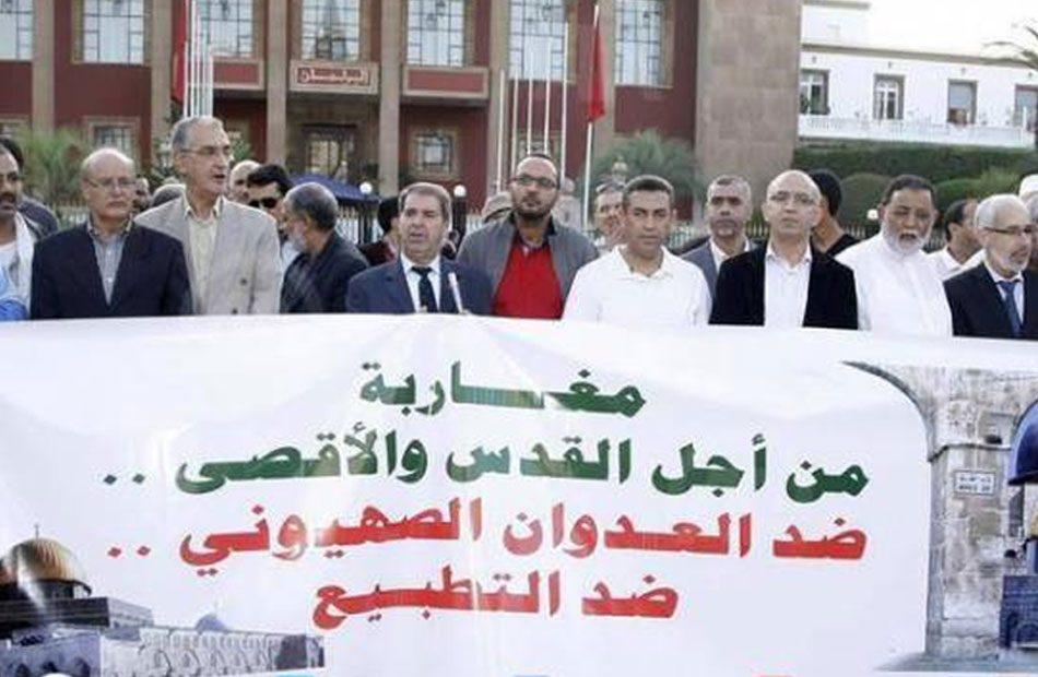 المرصد-المغربي-لمناهضة-التطبيع-يشيد-برفض-المغرب-استقبال-نتنياهو