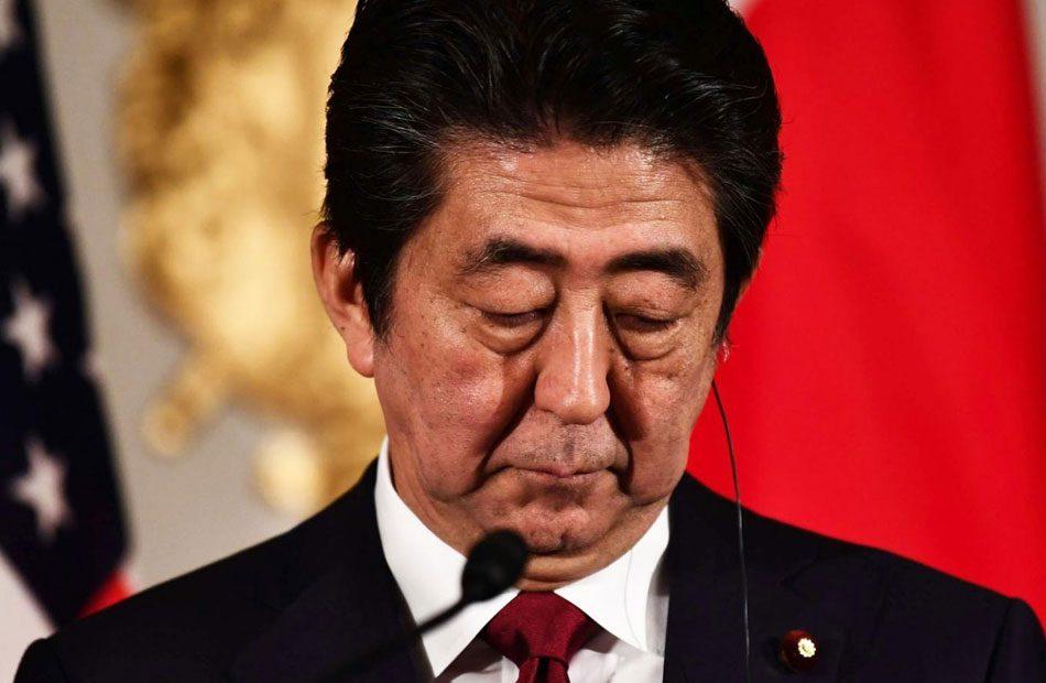 اليابان-تقرر-عدم-الانضمام-لتحالف-واشنطن-في-الخليج-وتتعهد-بحماية-سفنها