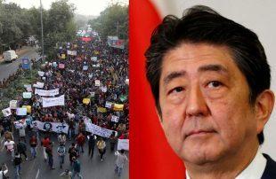 تأجيل-زيارة-رئيس-الوزراء-الياباني-إلى-الهند-بسبب-التظاهرات