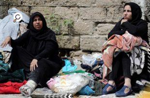 خطة-أممية-لمساعدة-الفلسطينيين-بـ-348-مليون-دولار