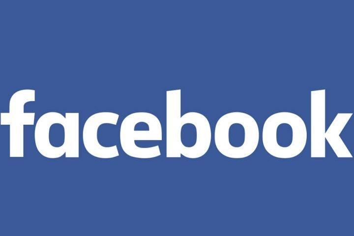 فيسبوك-يحذف-شبكة-حسابات-وهمية-تنشر-محتويات-مؤيدة-لترامب