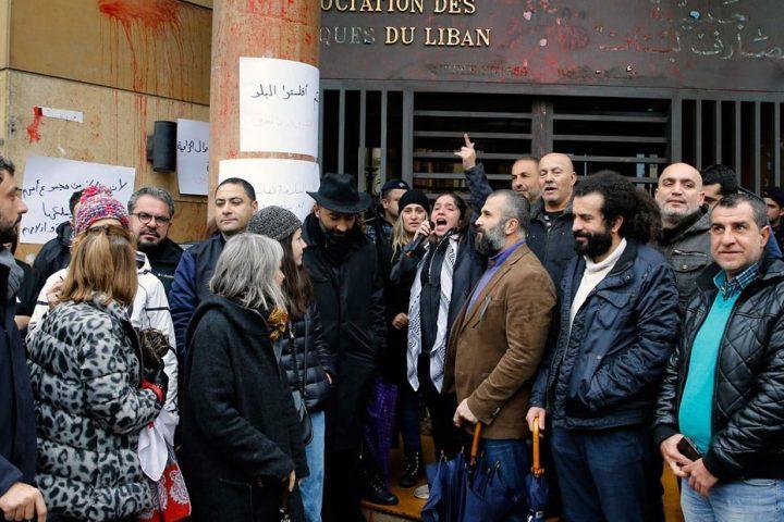 لبنان-مش-دافعين-حملة-ضد-سياسات-المصارف-في-التعامل-مع-الأزمة