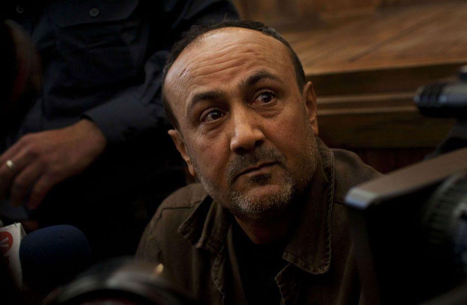 مروان-البرغوثي-يعلن-نيته-الترشح-للرئاسة-الفلسطينية