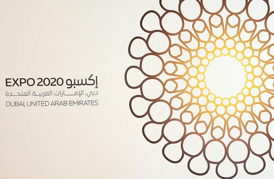 نشطاء-يطلقون-حملة-لمقاطعة-معرض-كسبو-في-الإمارات