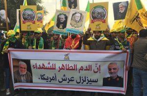 آلاف-العراقيون-يشيعون-سليماني-والمهندس-من-بغداد