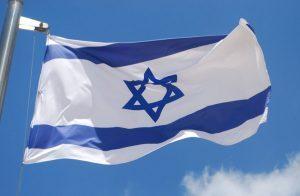 إسرائيل-تدعو-دول-الخليج-للاتحاد-معها