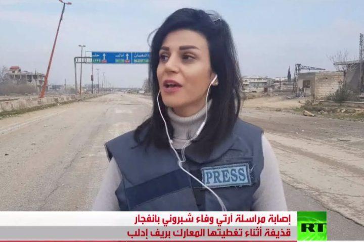 إصابة-مراسلة-RT-خلال-تغطيتها-معارك-معرة-النعمان-شمال-سوريا
