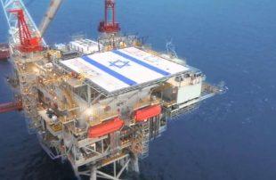 اتفاق-بين-إسرائيل-واليونان-وقبرص-لنقل-الغاز-عبر-المتوسط
