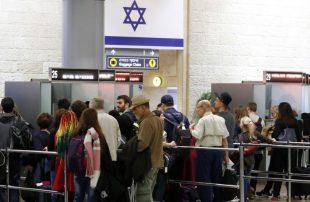 الاحتلال-الإسرائيلي-احتمال-وجود-إصابتين-بفيروس-كورونا-بعد-عودتهما-من-الصين