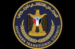 الانتقالي-الجنوبي-ينهب-72-مليون-دولار-من-أموال-المركزي-اليمني