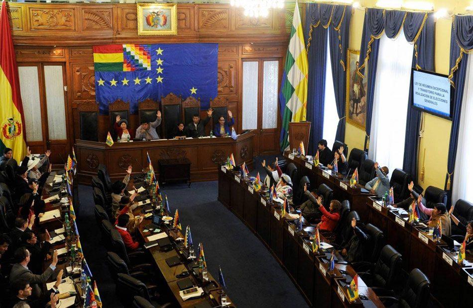 البرلمان-البوليفي-يناقش-استقالة-الرئيس-السابق