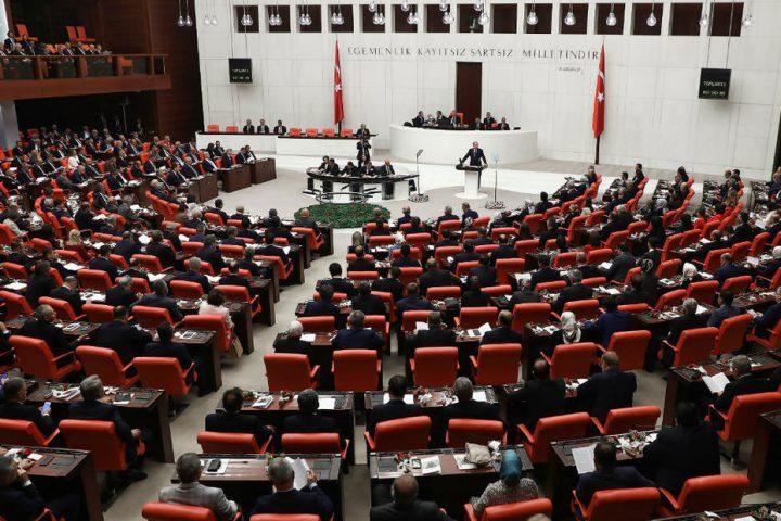 البرلمان-التركي-يدين-صفقة-القرن-شرعنة-للاحتلال-الإسرائيلي