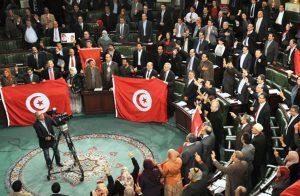 البرلمان-التونسي-يرفض-منح-الثقة-لحكومة-رئيس-الوزراء-المكلف-الحبيب-الجملي