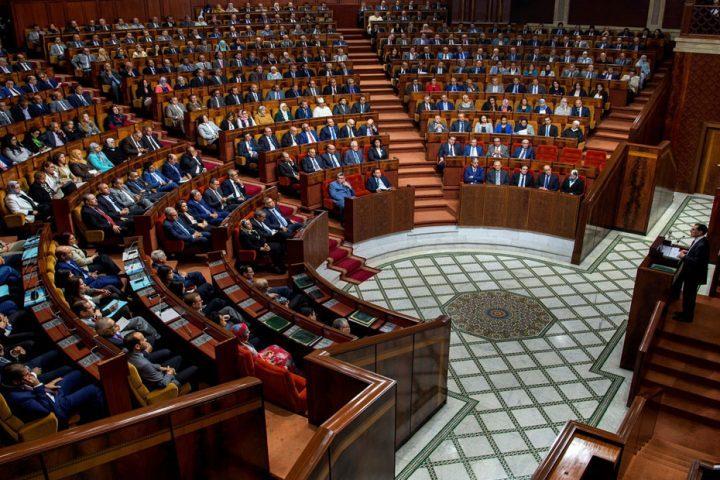 البرلمان-المغربي-يوافق-على-تؤرسيم-الحدود-البحرية