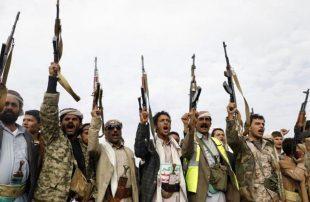 الحوثيون-يعلنون-إسقاط-طائرة-تجسس-تابعة-للتحالف-العربي
