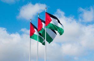 الخارجية-الفلسطينية-تطلب-اجتماعا-عاجلا-لجامعة-الدول-العربية-لبحث-صفقة-القرنالخارجية-الفلسطينية-تطلب-اجتماعا-عاجلا-لجامعة-الدول-العربية-لبحث-صفقة-القرن