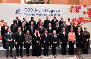العفو-الدولية--تعلن-مقاطعتها-لاجتماعات-منتدى-العشرين--بالسعودية