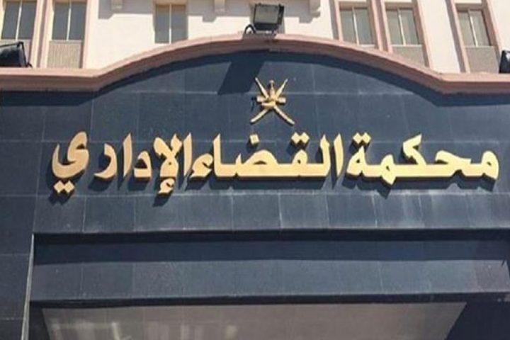 المحكمة-الإدارية-العليا-ترفض-طعن-وزير-الداخلية-وتحكم-بثبوت-الجنسية-لخمسة-فلسطينيين