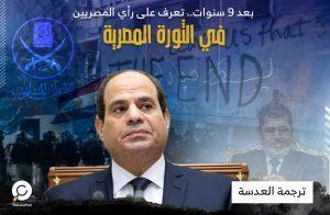 المصريين-9-موقع