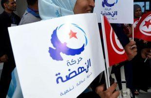 النهضة-التونس-لا-ينبغي-إضاعة-فرصتنا-الأخيرة-لتشكيل-حكومة-وحدة
