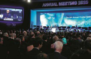انطلاق-منتدى-دافوس-بحضور-3000-مشارك-من-117-بلدا