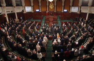 برلمان-تونس-يدين-بشدة-إعلان-صفقة-القرن